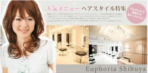 euphoria01